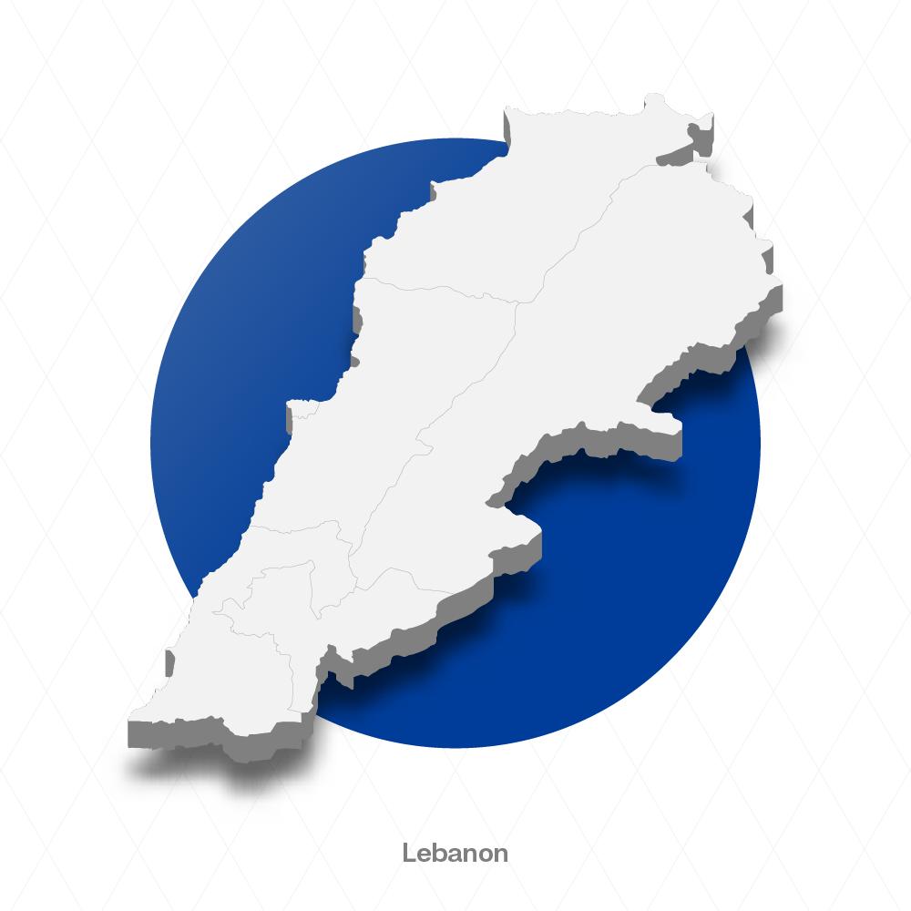 Al-Ameen Lebanon