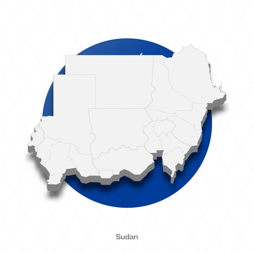 Al-Ameen Sudan