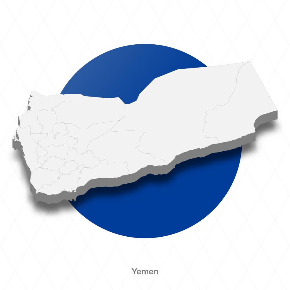 Al_Ameen Yemen