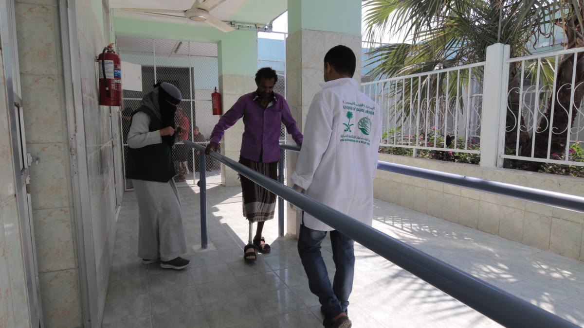 the-prosthetics-center-in-Aden-scaled